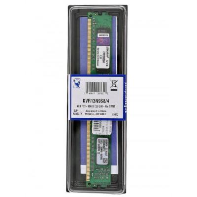 4GB 1333MHZ DDR3 NON-ECC