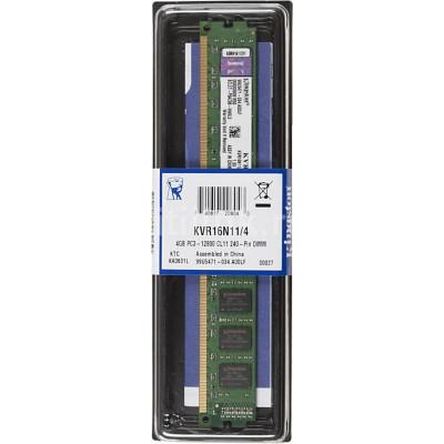 4GB 1600MHZ DDR3 NON-ECC